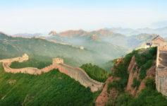Peking-china-5-1170x500px